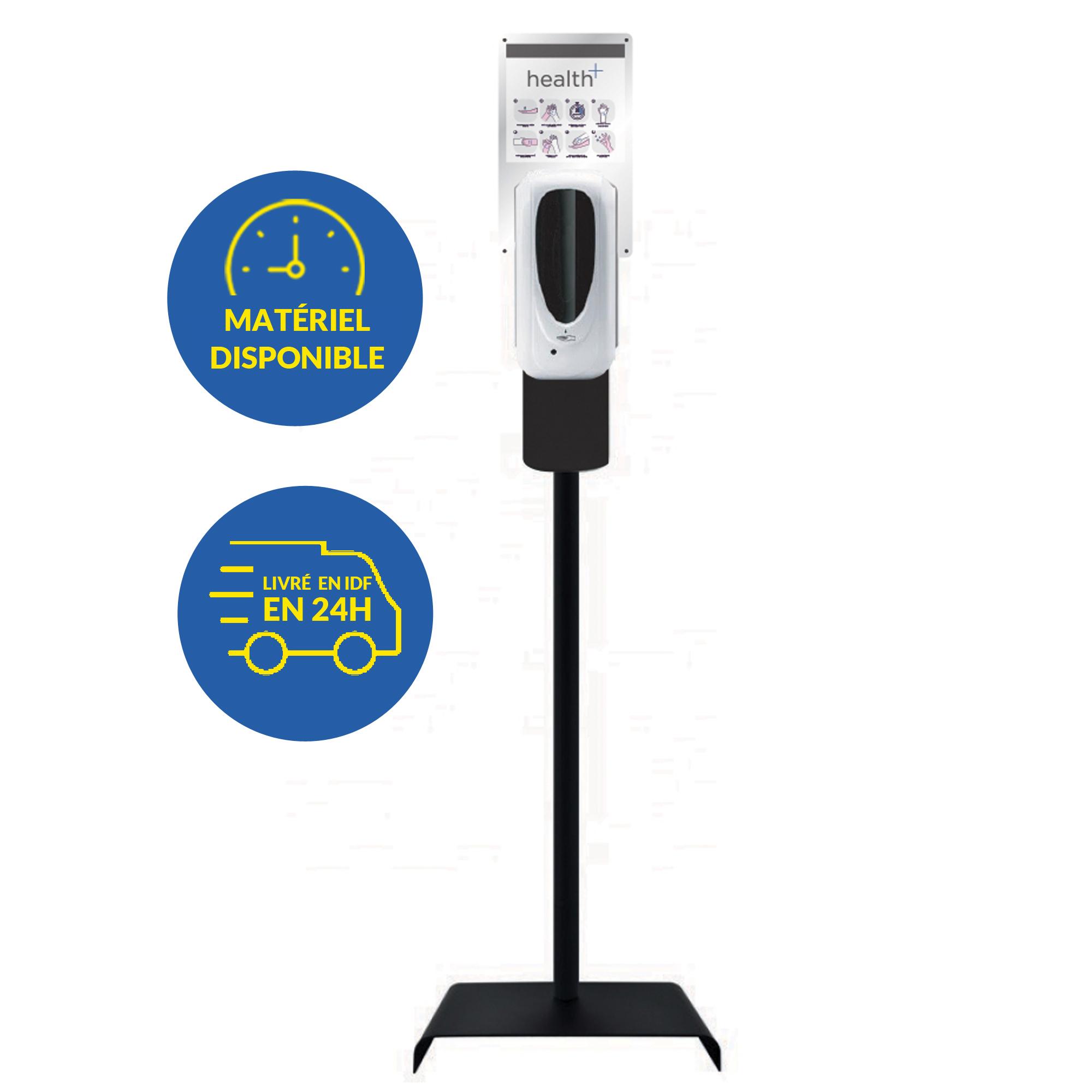 image distributeur sur pied sans contact gel hydroalcoolique
